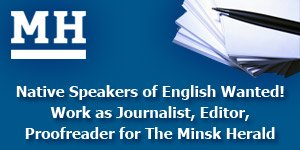 Job for native speakers of English in Minsk