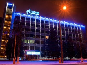 Minsk office of Gazprom Transgas Belarus