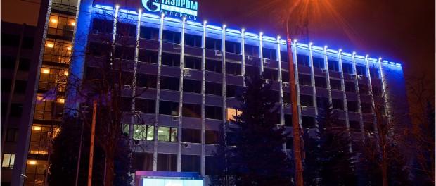Minsk office of Gazprom Transgas Belarus