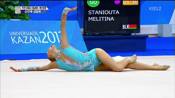 Melitina Stanuta in Kazan