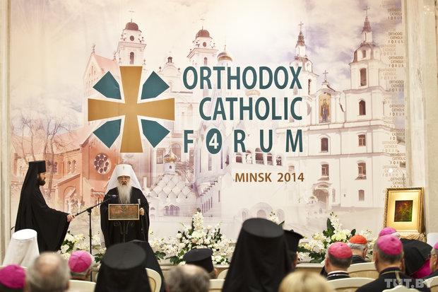 Orthodox Catholic forum in Minsk
