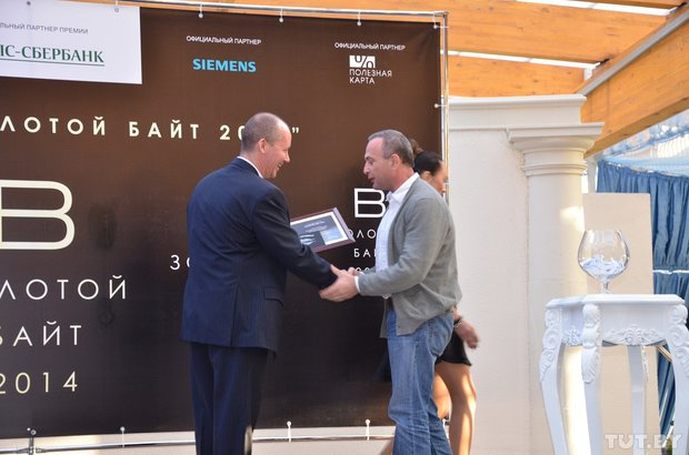 Arkady Dobkin of EPAM  gets Golden Byte 2014 award