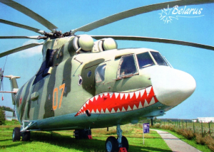 The MI-26T (NATO reporting name: Halo) is a heavy transport helicopter that has been converted for civilian use. Developed by Rostvertol in Russia, the craft is the largest and most heaviest helicopter ever to go into use. This one is on display at Baravia. Photo by Alexander Shmatov via Aircraft-Museum.ucoz.ru