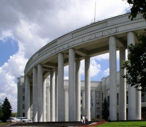 National Academy of Science of Belarus, a symbol of Belarusian technological prowess. Photo by Hanna Zelenko via Wikimedia Commons