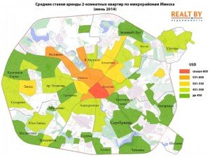 Average rent for 2-room apartment by neighborhood in Minsk, June 2014. Information provided by Realt.by real estate analytical portal