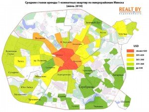 Average rent for 1-room apartment by neighborhood in Minsk, June 2014. Information provided by Realt.by real estate analytical portal