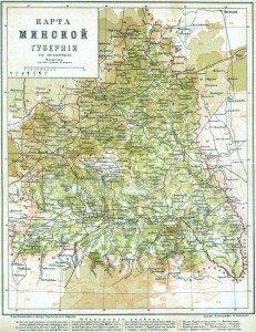 Brochaus and Elton map of the Minsk Guberniya. Polotsk Guberniya was to the northeast, and Mogilev Guberniya was to the east. Art by Nikolai Kudryatsev via Wikimedia Commons