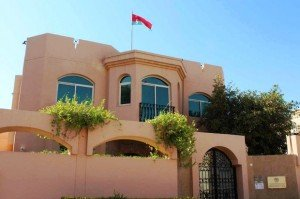 Embassy of Belarus to the United Arab Emirates in Abu Dhabi. Photo via TUT.By