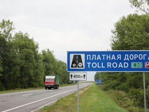 BelToll road sign