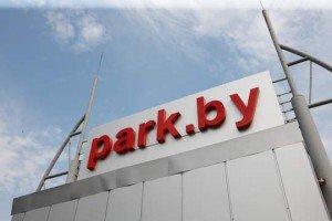 Highest point of the High Tech Park Belarus. Photo via HTP Belarus