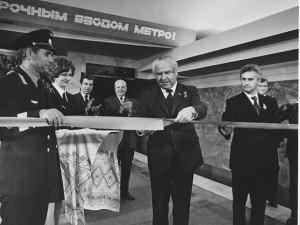 Opening ceremony of Minsk metro, June 29 1984