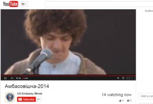 Screen capture of Artem Lukyanenko of Navi, as seen from Ostrovets, Belarus.
