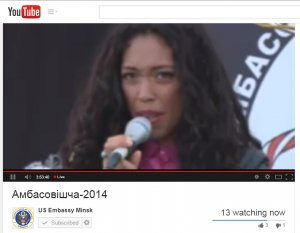 Screen capture of Aisha Fukushima's performance, as seen from Ostrovets, Belarus.