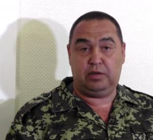 Igor Plotnytskiy, head of the Luhansk separatist movement, signed the ceasefire protocol in Minsk today. Photo via Wikimedia Commons
