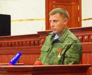 Alexander Zakharchenko, who represented the DNR in Minsk today. Photo by ANNA News via Wikimedia Commons