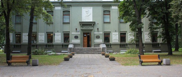Main enterance of the museum