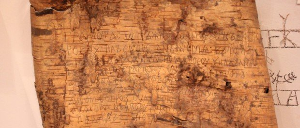 Birch-bark scroll