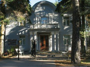 Main entrance to the museum