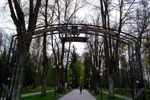 Suvorov's Park