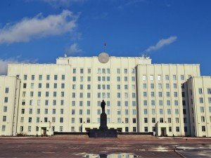 House of Government in Minsk