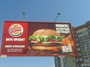 Burger King in Belarus