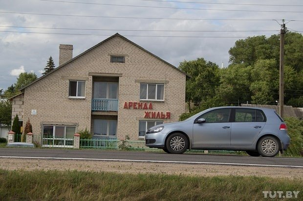 Apartments for rent in Braslav