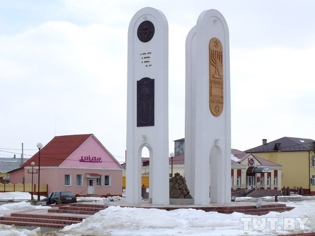 Monument for for religions in Ivye
