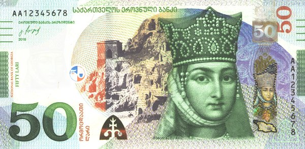 georgia-Maldivy-Banknote-of-the-Year-2016-contest