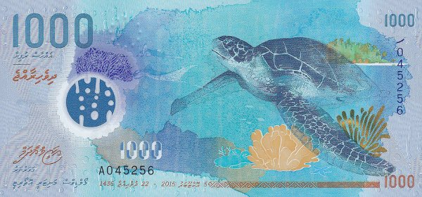Maldivy-Banknote-of-the-Year-2016-contest