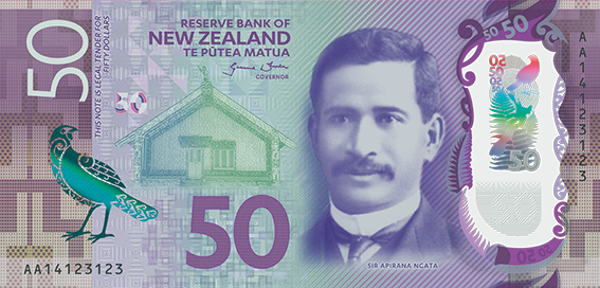 new-zealand-Maldivy-Banknote-of-the-Year-2016-contest
