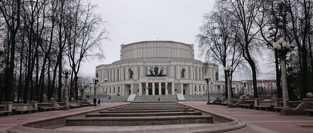 Minsk opera and ballet theater