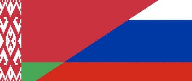 Belarus Russia relationship