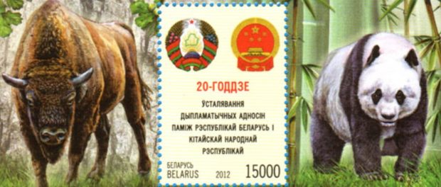 Belarus - China