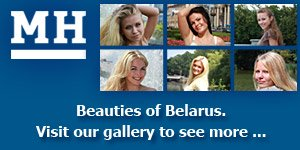Minsk Herald Beauties of Belarus gallery