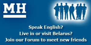 Minsk Herald Forum banner