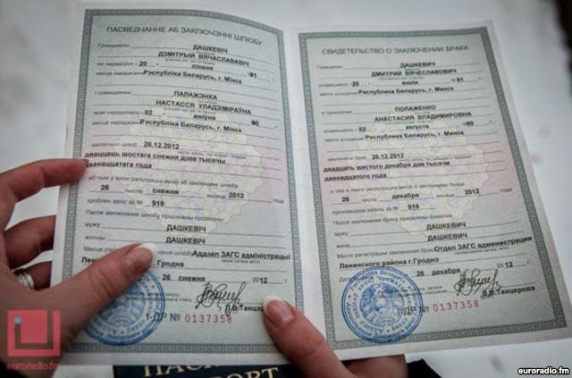 Belarusian marriage certificate