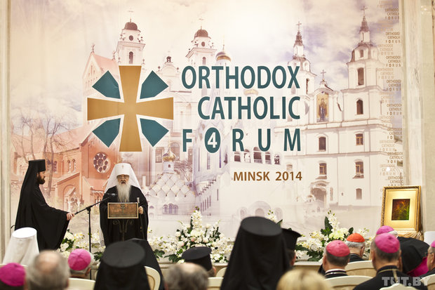 Orthodox Catholic forum in Minsk