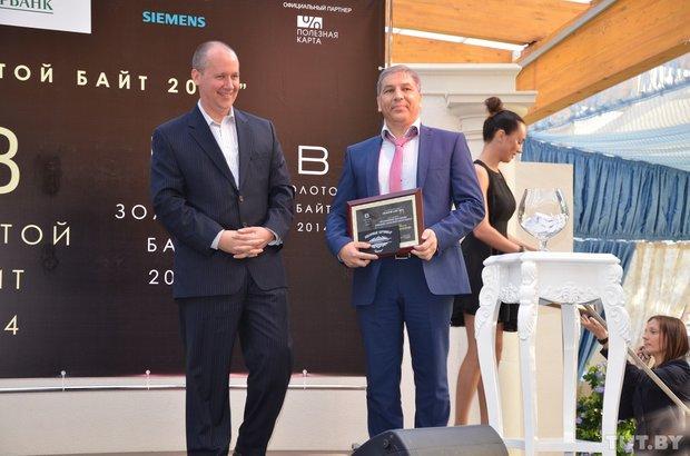 Sberbank IT gets Golden Byte 2014 award