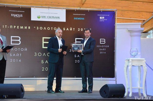 Viber gets Golden Byte 2014 award