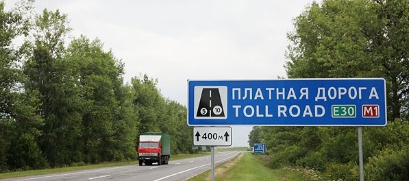 BelToll road sign