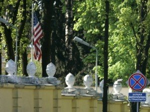 Belarus Embassy