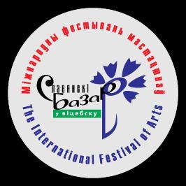 logo Slav Bazaar