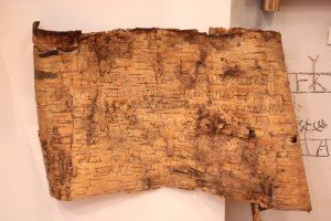 Birch-bark scroll