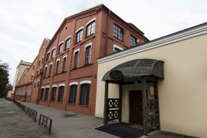 Alivaria brewery - main entrance