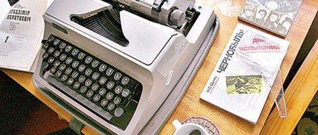 Vasyl Bykov's typewriter