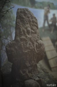 Mysterious cross