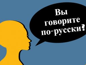 study_russian_in_belarus