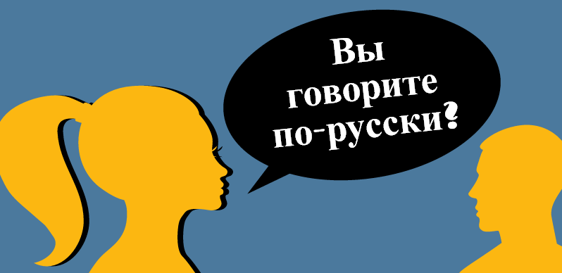 Study Russian In 77