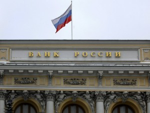 Russian_Central_Bank
