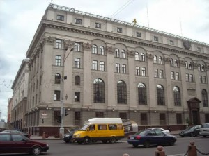 national_bank_of_belarus